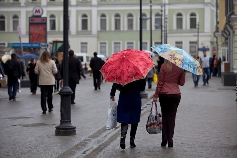 В Москве и Подмосковье ожидается похолодание