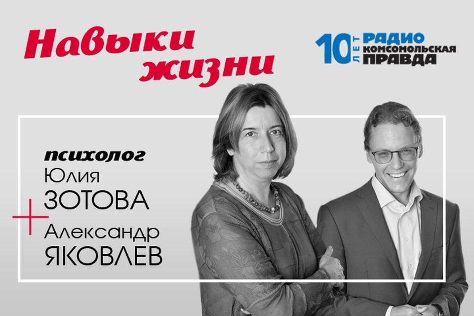 Психолог Юлия Зотова рассказывает ведущему Александру Яковлеву, что о человеке может рассказать его жилье