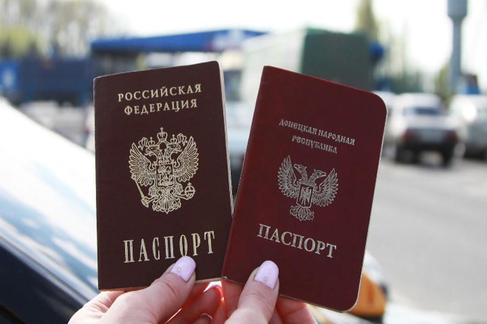 Первые паспорта РФ выдадут в Ростовской области