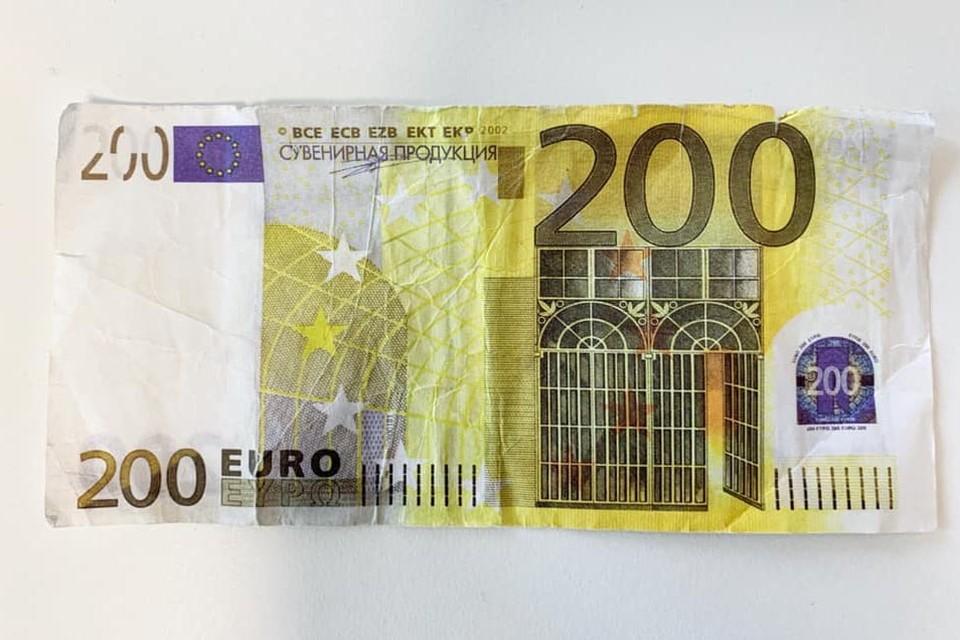Зафиксировано несколько случаев, когда люди пытались расплатиться фальшивыми деньгами. Фото: facebook.com/hameenpoliisilaitos