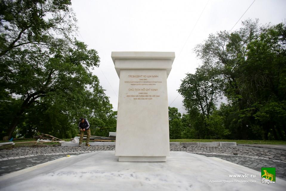 Памятник Хо Ши Мину откроют во Владивостоке 5 июля