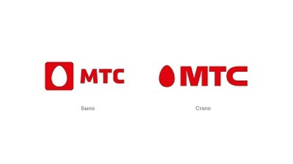 Помимо полиграфии сменился и слоган компании.