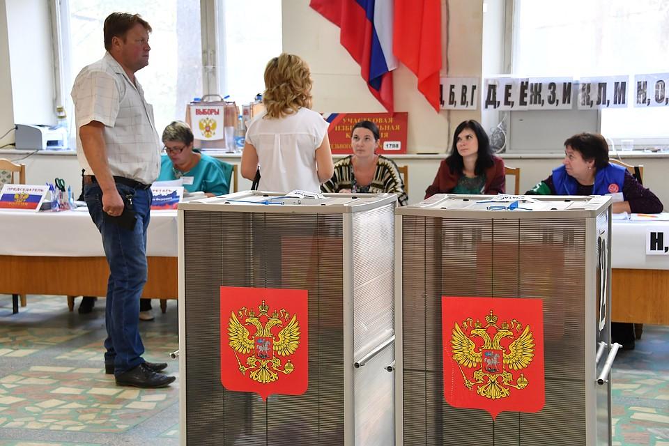 Выборы все ближе
