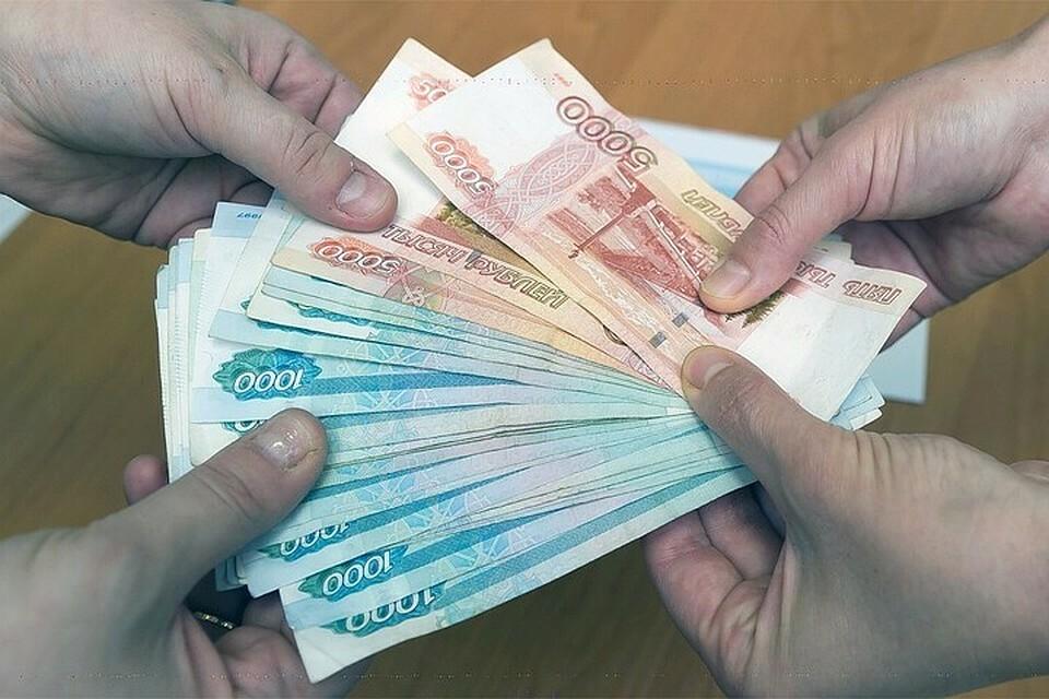 деньги в долг славянск