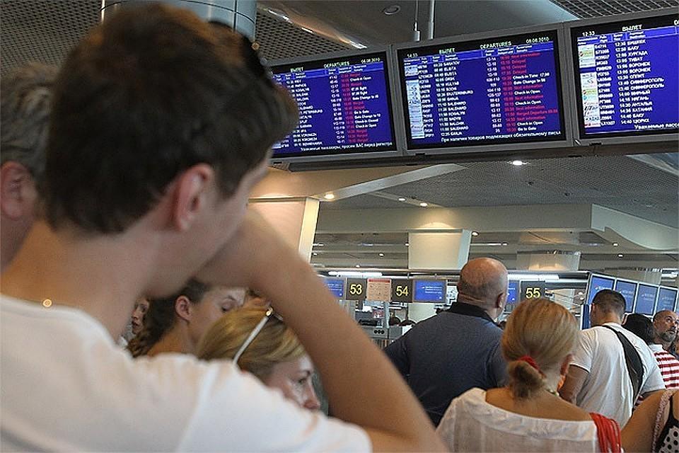 Чехи аннулировали разрешения на полеты в Прагу для нескольких рейсов российских авиакомпаний.
