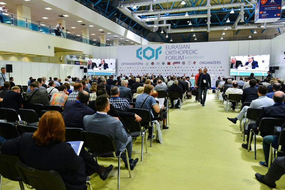 Евразийский ортопедический форум собрал множество участников