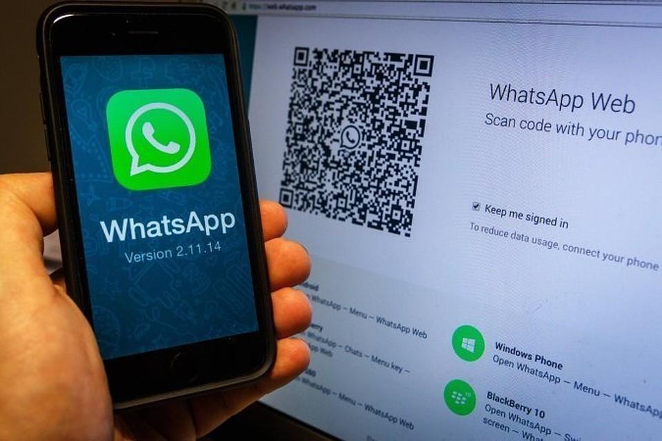 Пользователи жалуются на сбои в работе мессенджера WhatsApp