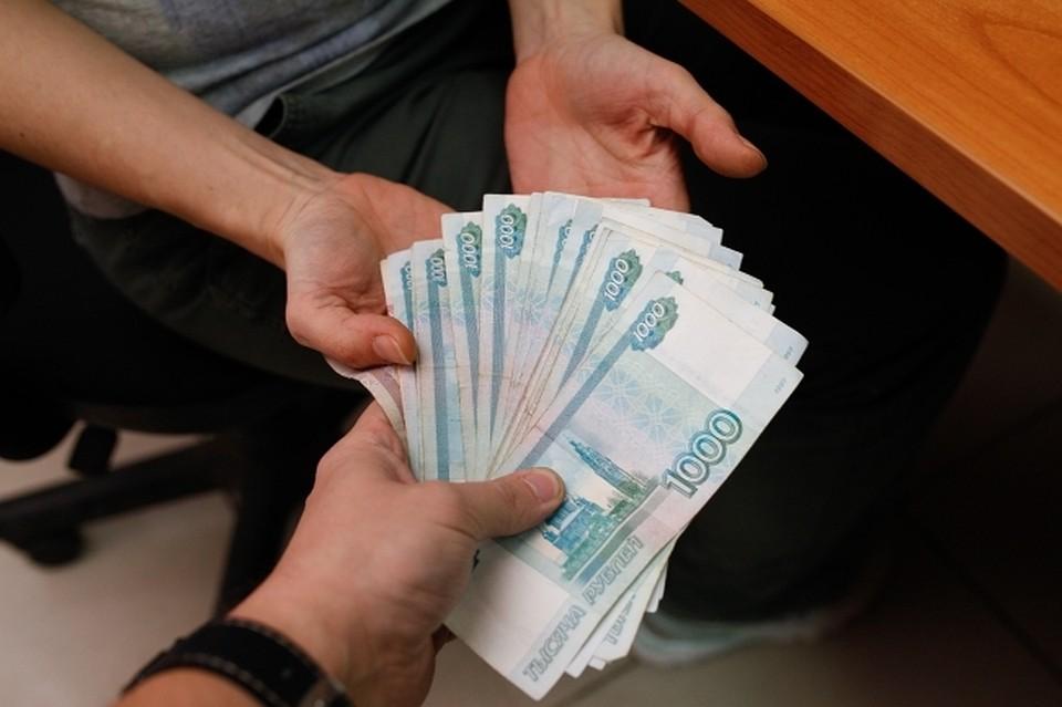 деньги под залог квартиры за 1 день