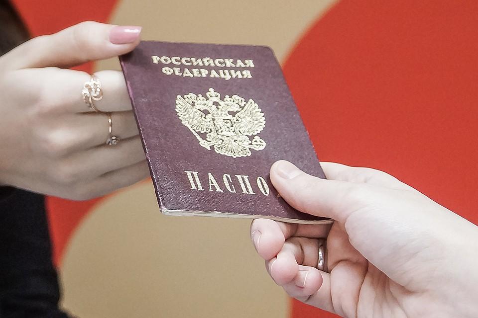 Выпуск классического бумажного паспорта прекратится в России с 2023 года.