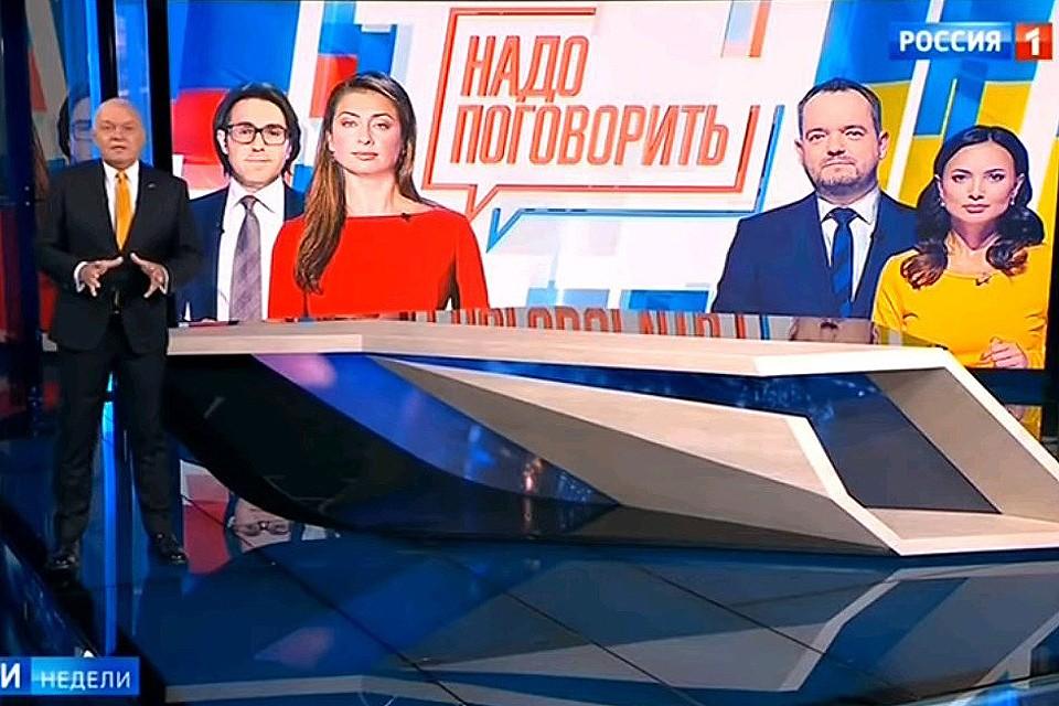 Анонсированный Дмитрием Киселевым телемост с украинским телеканалом Newsone не состоится.
