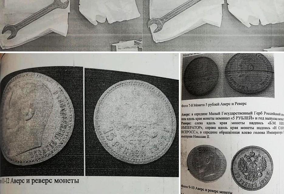 Для оценки стоимости монет клад из отдела полиции отправили в Гохран России в Москву