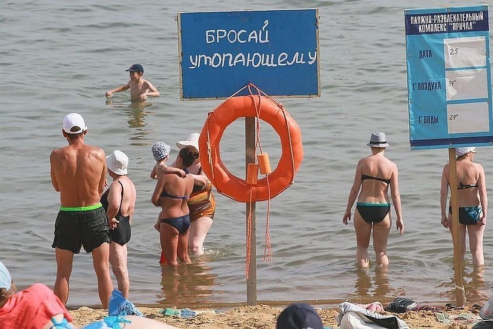 В Верхнеуральске едва не утонули восемь человек.