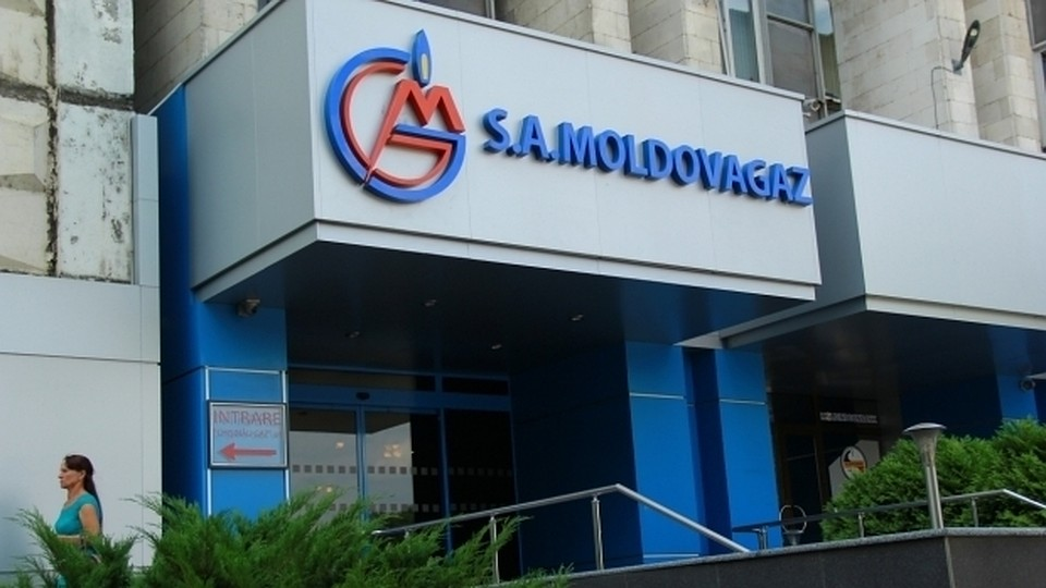 Moldovagaz может возглавить и.о. башкана Гагаузии