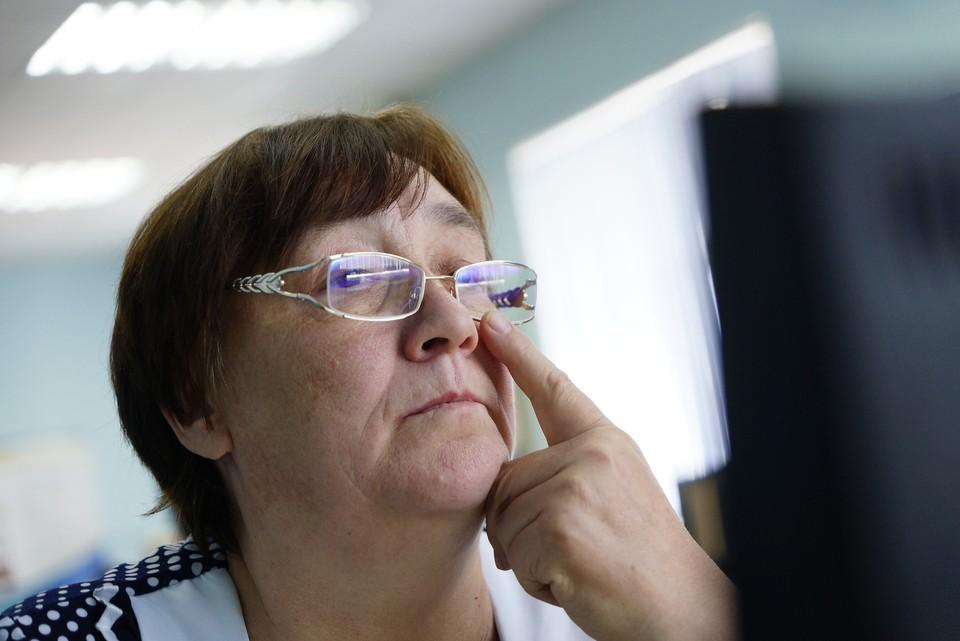 Большинство россиян сообщили, что переобучаться в преклонном возрасте готовы ради перспективы трудоустроиться и что-то зарабатывать.