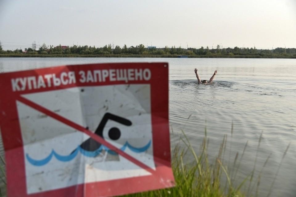 С июня текущего года утонули 16 человек