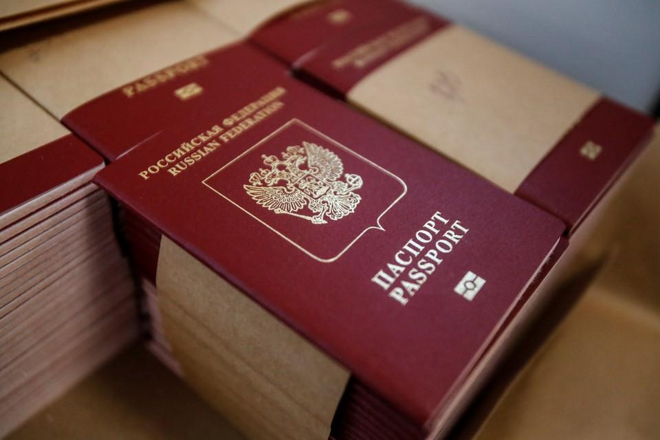 Получение российского гражданства упростили для жителей всего Донбасса
