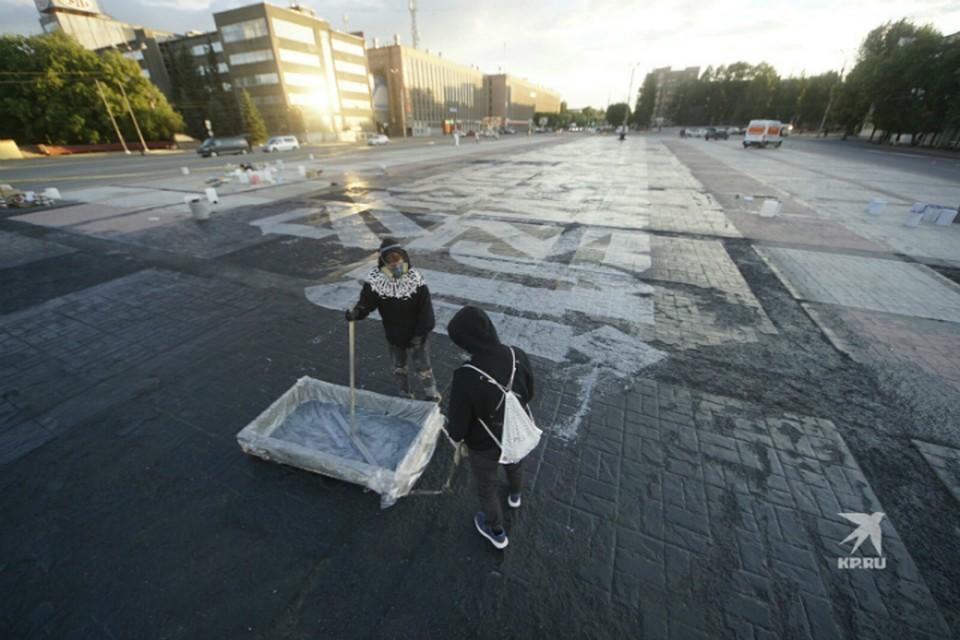На создание работы ушло три дня. Помимо художника над арт-объектом работали около 30 волонтеров