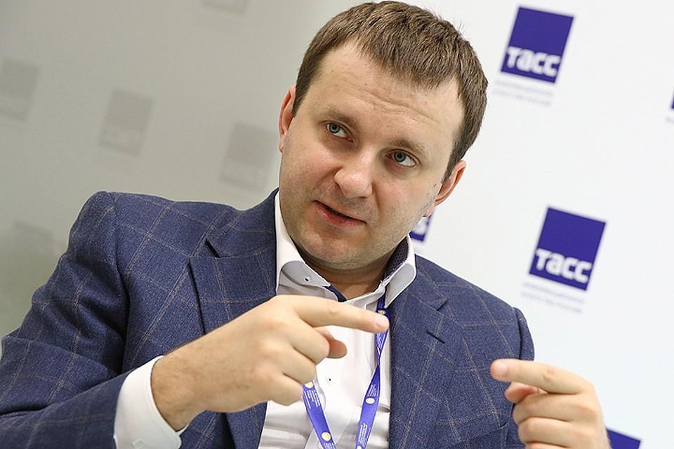 Глава Минэкономразвития Максим Орешкин. ФОТО Александр Рюмин/ТАСС