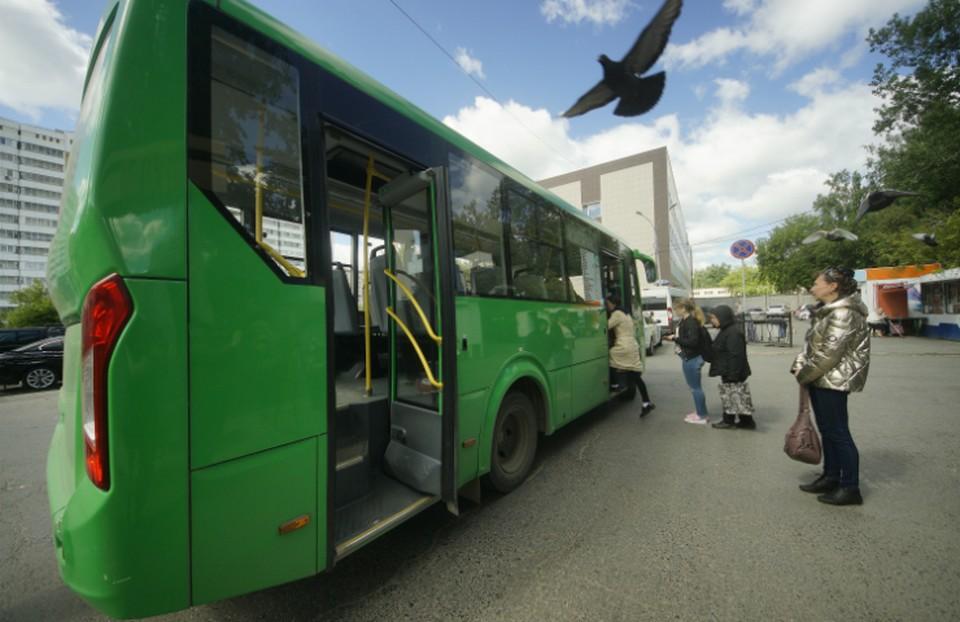 Это часть транспортной реформы
