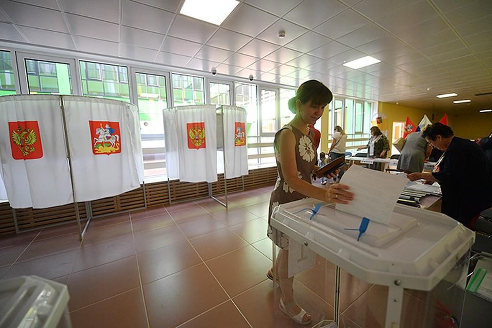 Выборы депутатов Московской городской думы седьмого созыва пройдут 8 сентября