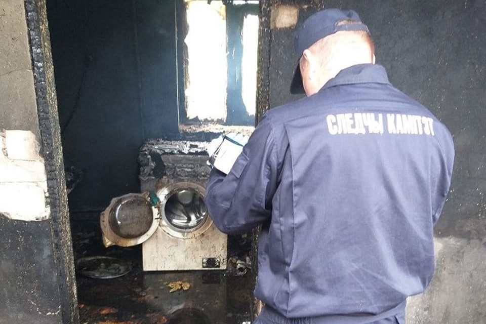 Следователи рассматривают несколько версий пожара. Фото: УСК по Минской области.