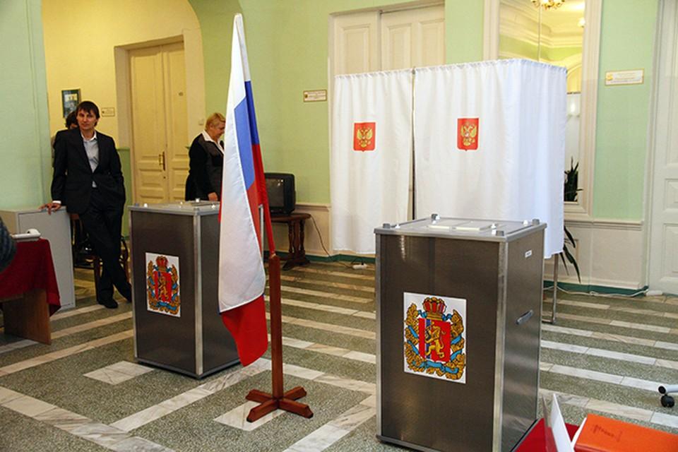 Единый день голосования пройдет в 85 регионах России 8 сентября 2019 года