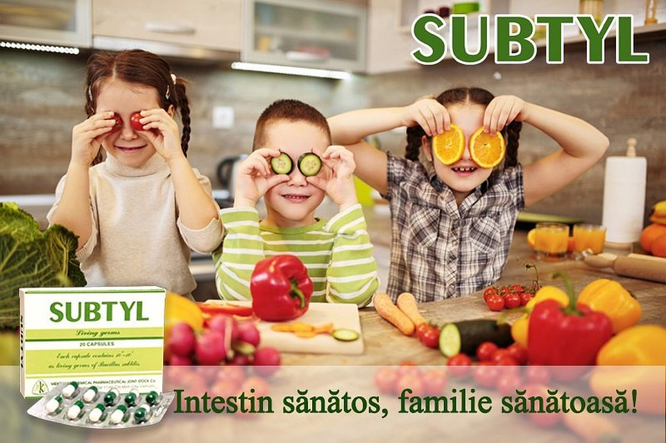 Эффективность безопасного препарата, который рекомендован даже деткам, обусловлена его уникальным составом.