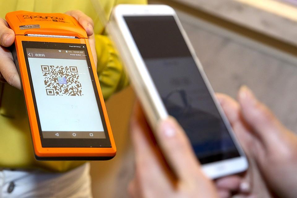 08cd60a9d394f Система быстрых платежей позволяет оплачивать покупки по QR-коду.