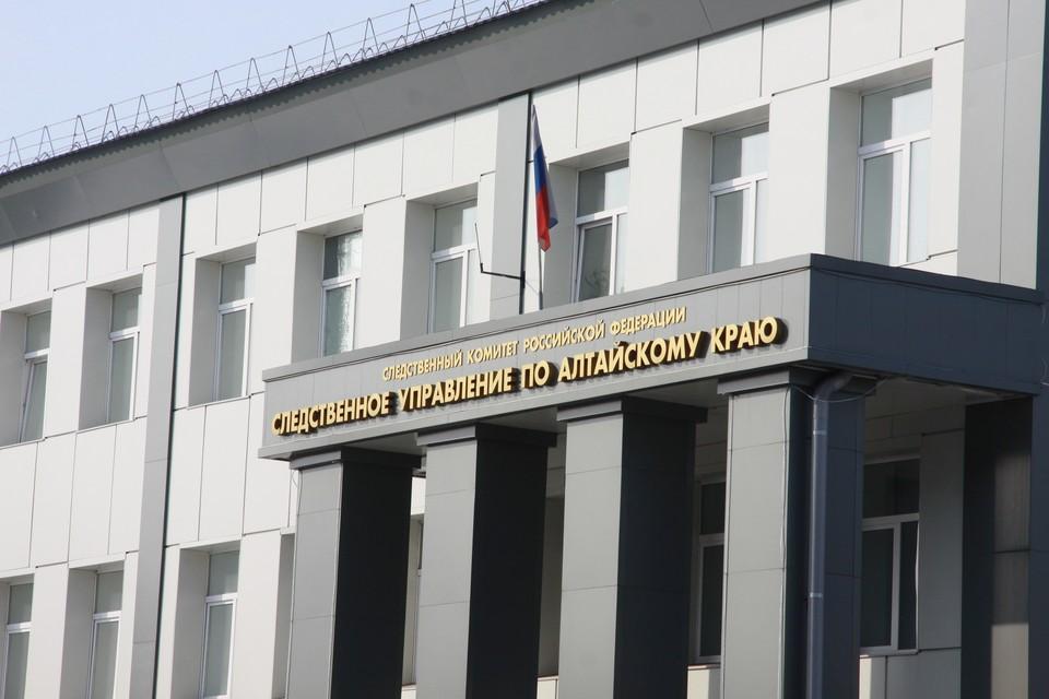 Алтайский следком выясняет подробности происшествия