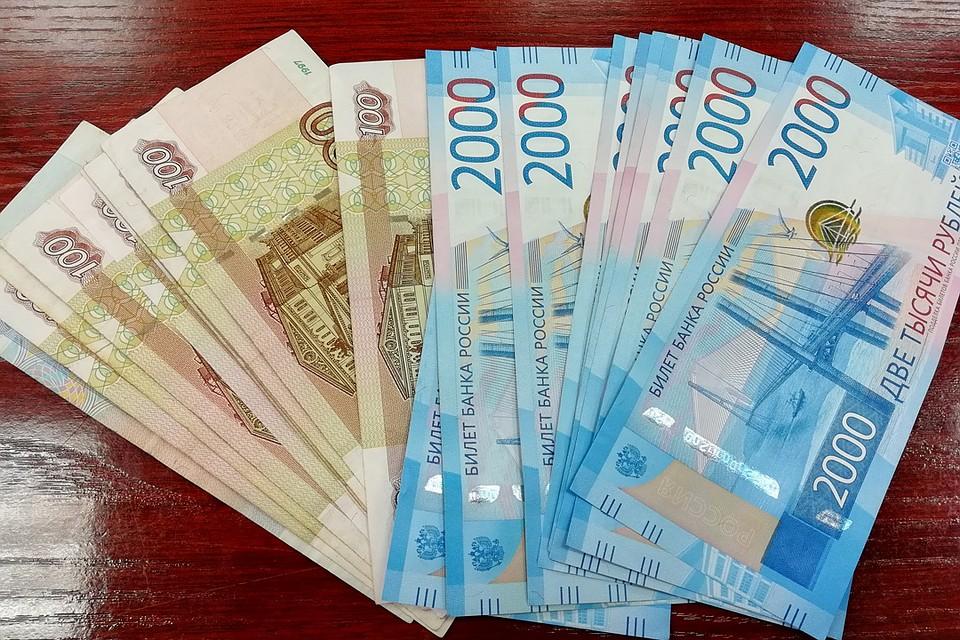 долги по зарплате в россии работа в росденьги отзывы сотрудников спб