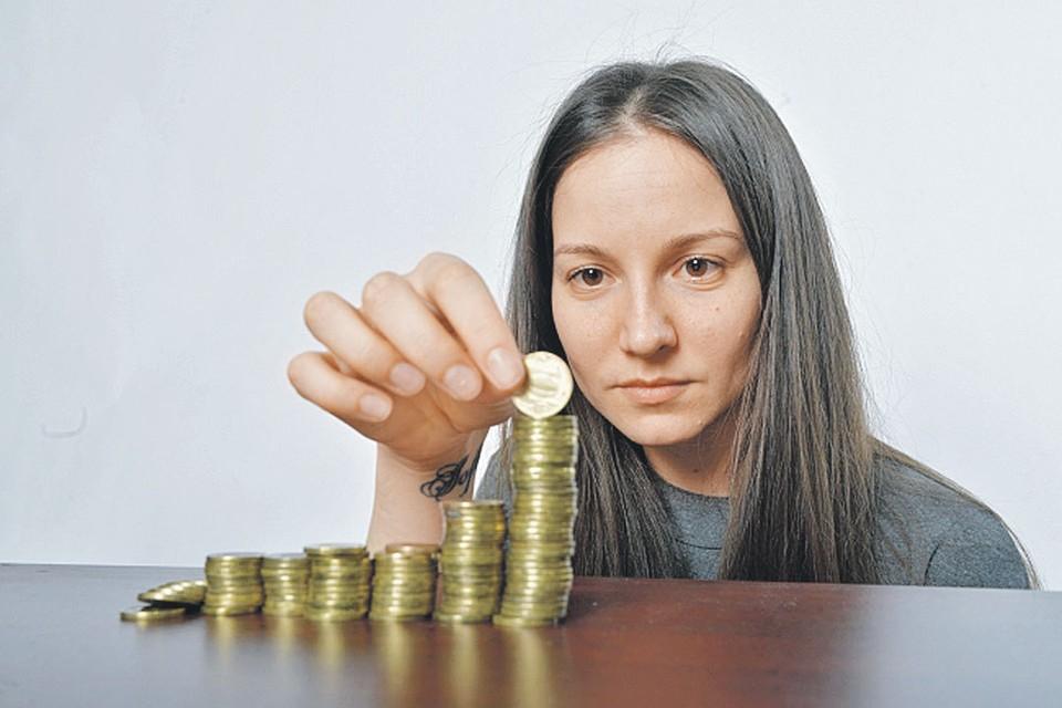 - Чем выше стопка, тем больше риск, что она упадет. То же самое и в инвестициях.