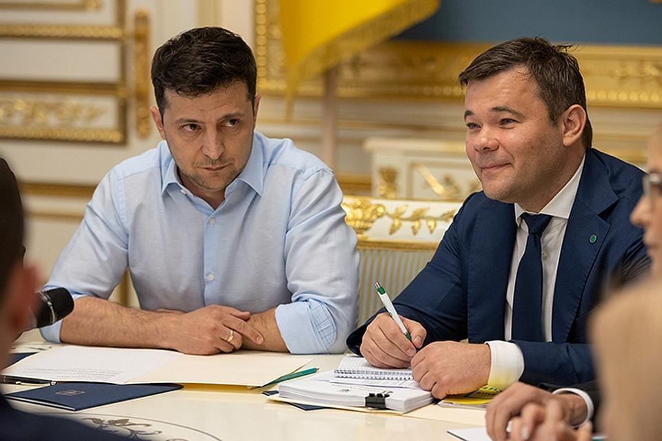 Владимир Зеленский и Андрей Богдан (слева направо)