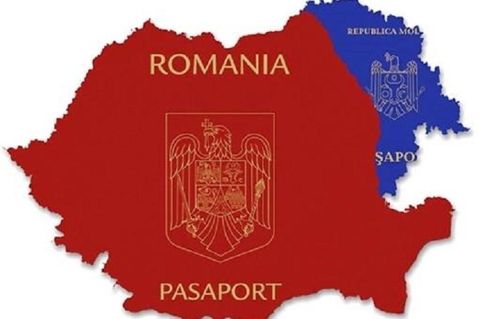 Легально получить паспорт Молдавии или Румынии можно всего за год-полтора