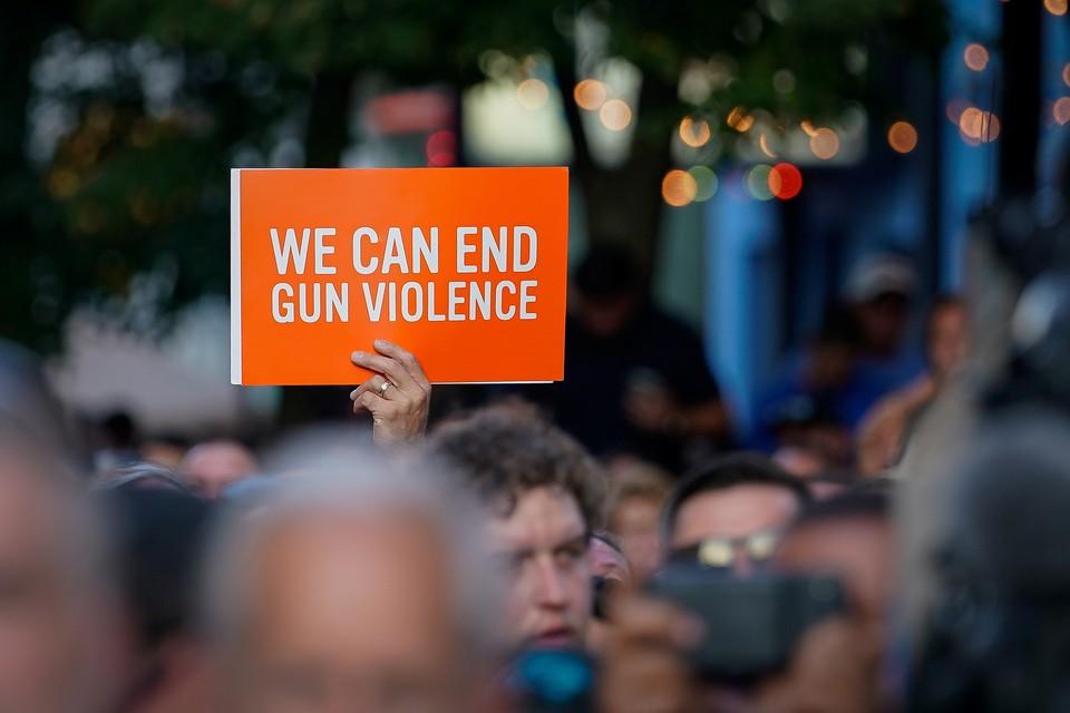 В ФБР опасаются вспышек насилия в США
