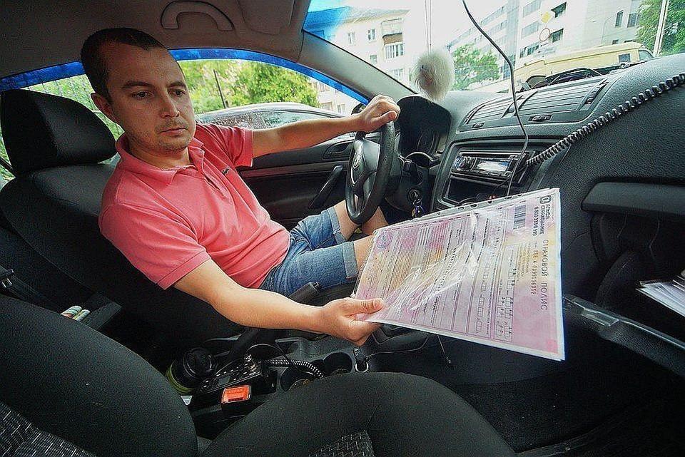 Автоэксперт Сергей Асланян отметил, что ОСАГО является косвенным налогом, который выплачивается частным компаниям