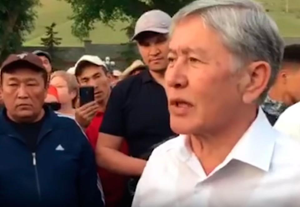 Атамбаев и его сторонники намерены приехать в Бишкек.