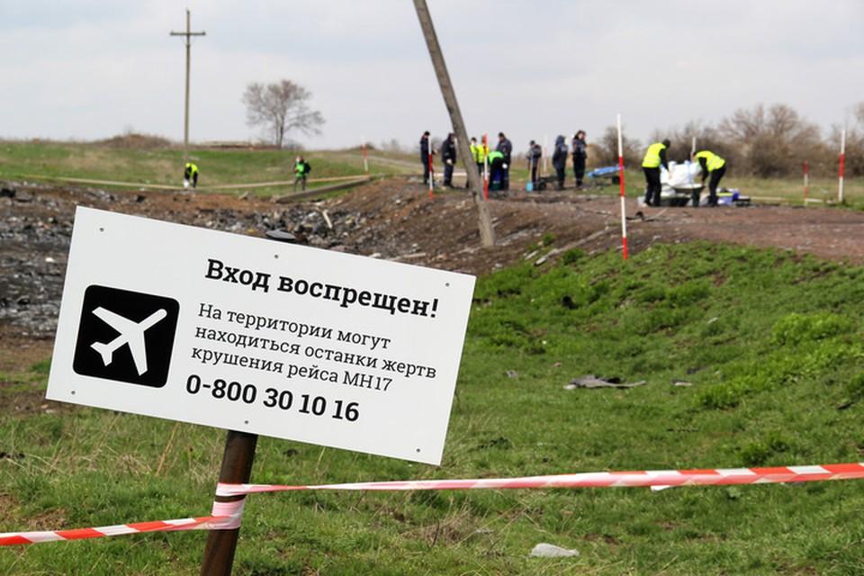 Пассажирами рейса MH17 были граждане 10 стран. Фото: МЧС ДНР