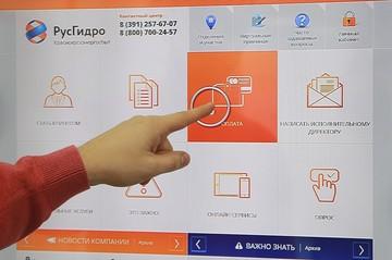 В Красноярском крае изменились сроки передачи показаний приборов учета электроэнергии