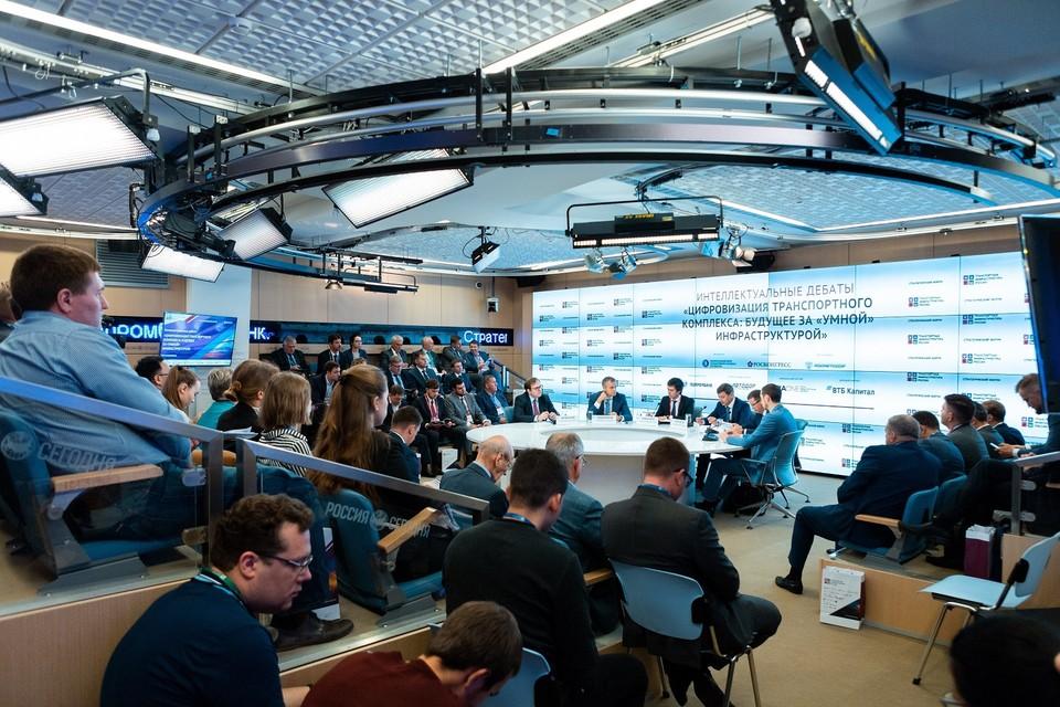 1–2 октября в Москве пройдет V Стратегический форум «Транспортная инфраструктура России».