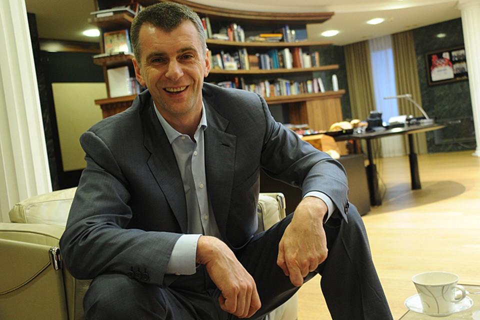 Михаил Прохоров приобрёл 80 процентов баскетбольного клуба в 2010 году