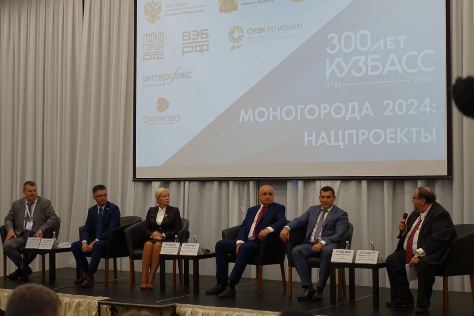 Итогом работы стратегической сессии стали конкретные предложения по решению проблем, а предприниматели, чьи компании присутствуют на территории Кузбасса, поделились своим опытом и наработками.