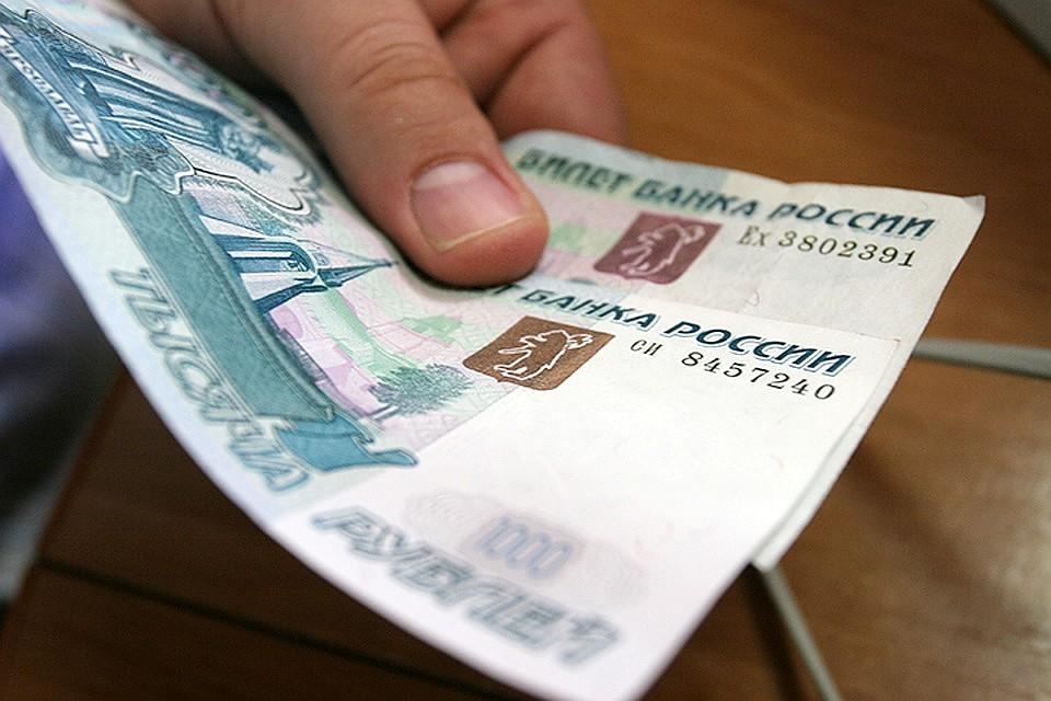Ипотека с 18 лет банки оренбурга
