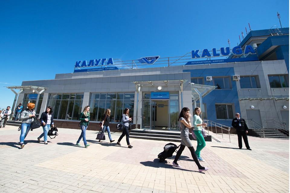 Из аэропорта Калуги планируют запустить авиарейсы в чешский Пардубице. Фото: Игорь Малеев/ТАСС.