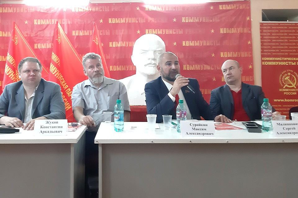 """""""Коммунисты России"""" предложили КПРФ объединиться перед выборами в Мосгордуму."""