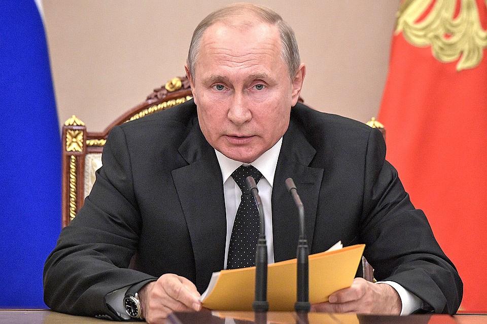 Путин - об испытании США запрещенной ракеты: Поручаю принять исчерпывающие меры по подготовке симметричного ответа