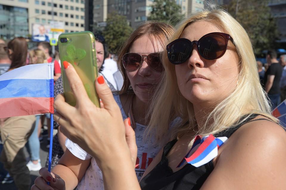 На проспекте Академика Сахарова состоялся грандиозный концерт