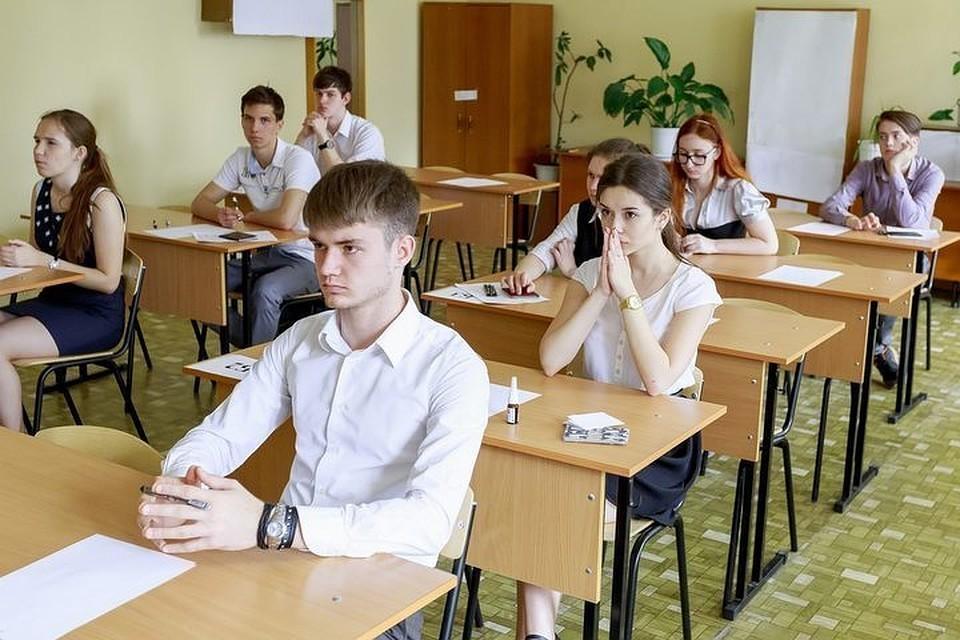 Учителя, ученики и родители рассказали, чего ждут от системы образования