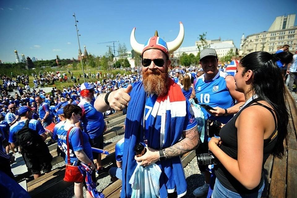 Исландские болельщики могут гордиться своей сборной!
