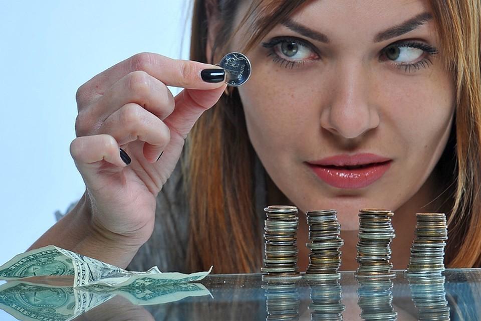 Центробанк спрогнозировал рост доходов россиян