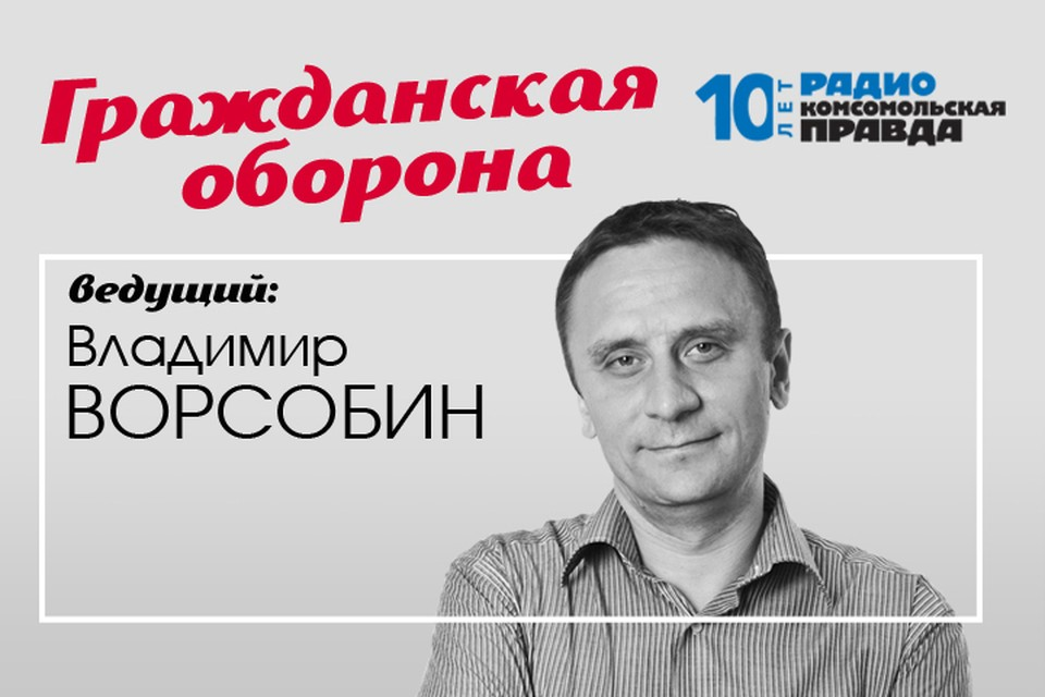В подкасте «Гражданская оборона» обсуждаем, сможет ли народ обойтись без цивилизации и отвернутся ли от России постсоветские страны
